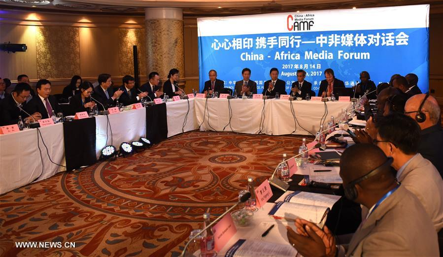 China-Africa Media Forum in Johannesburg, South Africa. The Chinese and African media houses agreed to deepen cooperation in information sharing, best practice and training to improve the dissemination of information about Sino-Africa relations.